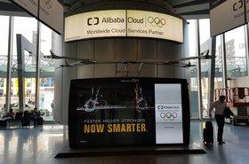 Alibaba Cloud advertising in Frankfurt, Germany