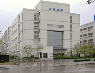 21vianets m5 data center in beijing the provider is teaming up with microsoft to deliver