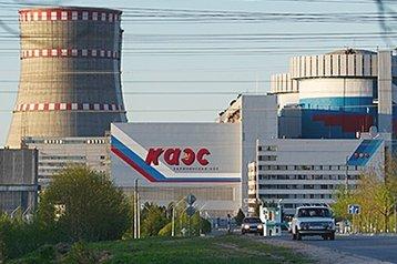 Kalinin nuclear power station