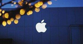 Apple construirá nuevo campus de 1,000 mdd en Texas