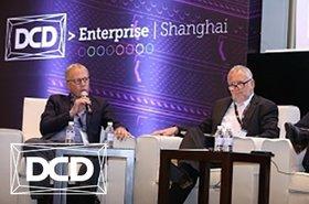 dcd shanghai lead