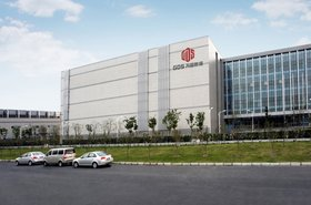 GDS data center, Kunshan