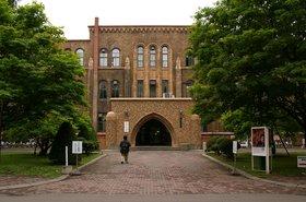 Hokkaido University Museum
