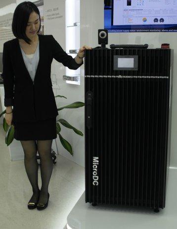 Huawei edge data center
