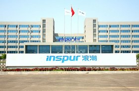 The Inspur Group headquarters