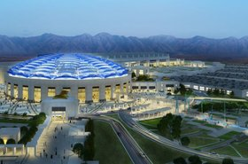 Oman-Convention-and-Exhibition-Centre.jpg