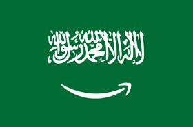 Saudi Amazon