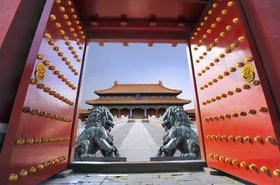 China open source door