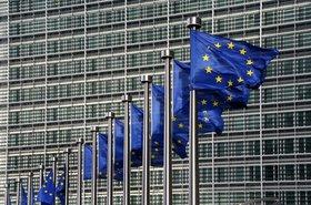 EU Commission headquarters, Brussels